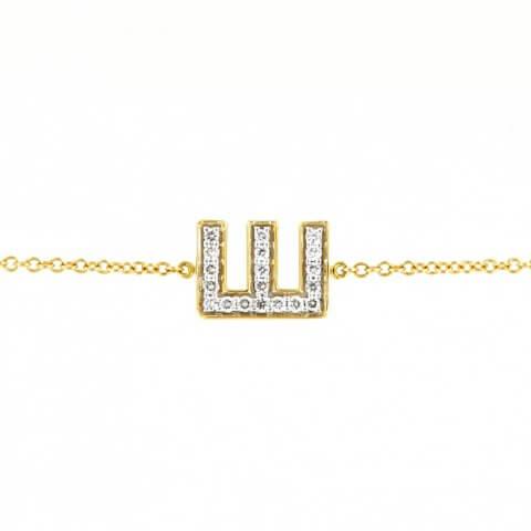 Geltono aukso apyrankė su raide E